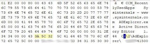 Тайны файла подкачки pagefile.sys: полезные артефакты для компьютерного криминалиста - 18