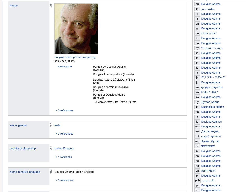 Заметки Дата Сайентиста: персональный обзор языков запросов к данным - 7