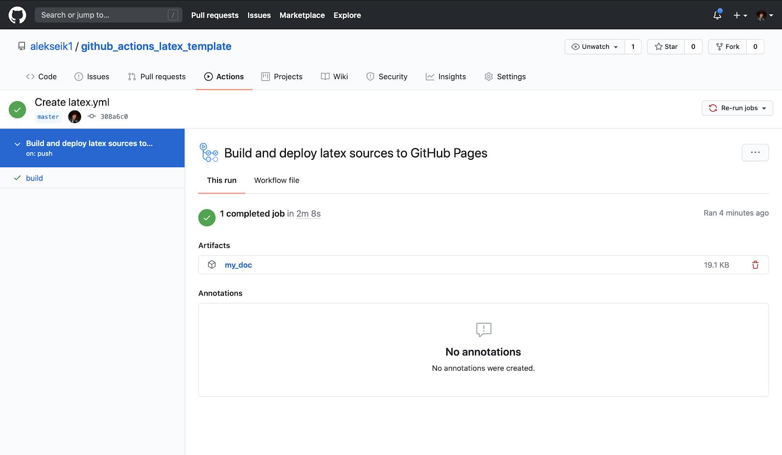 GitHub Actions и LaTeX: поднимаем, заливаем - 3