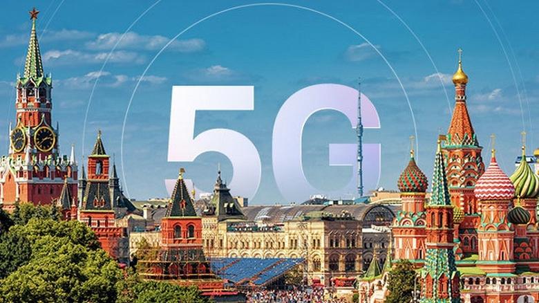 Российские производители предложили операторам поучаствовать в тестировании отечественного оборудования 5G