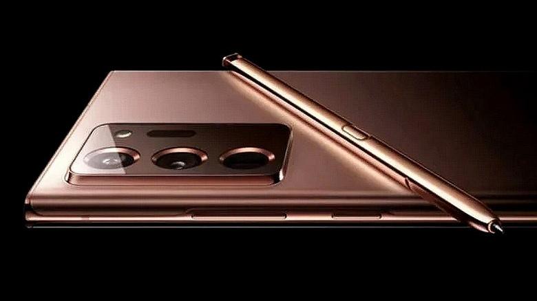 Сколько стоит фирменный стилус S-Pen для Samsung Galaxy Note20
