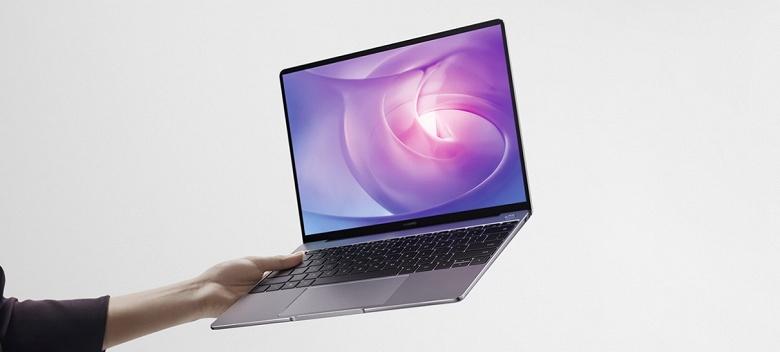 Стартовали продажи флагманского ноутбука Huawei MateBook X у себя на родине