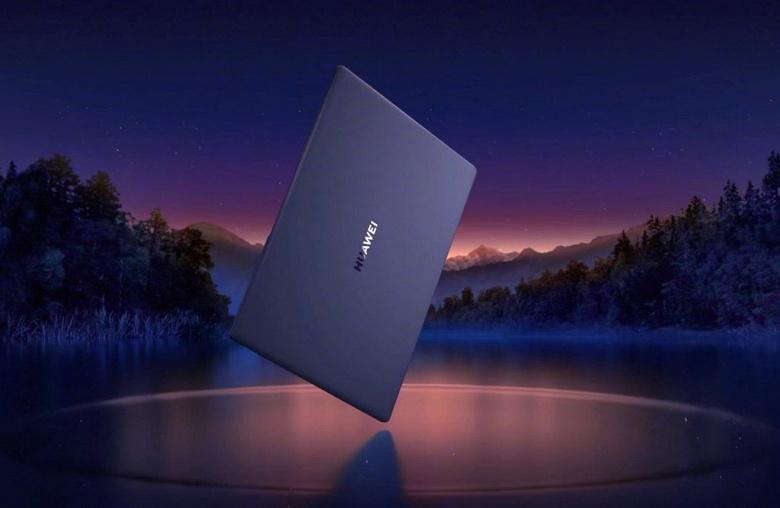 Флагманские ноутбуки Huawei MateBook X вышли в Китае