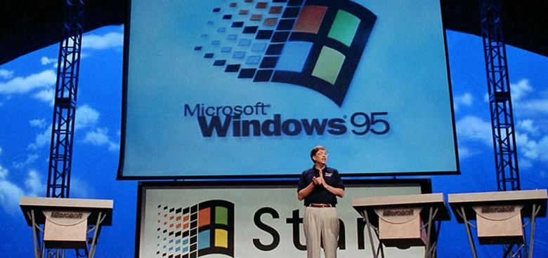 Операционной системе Windows 95 — 25 лет