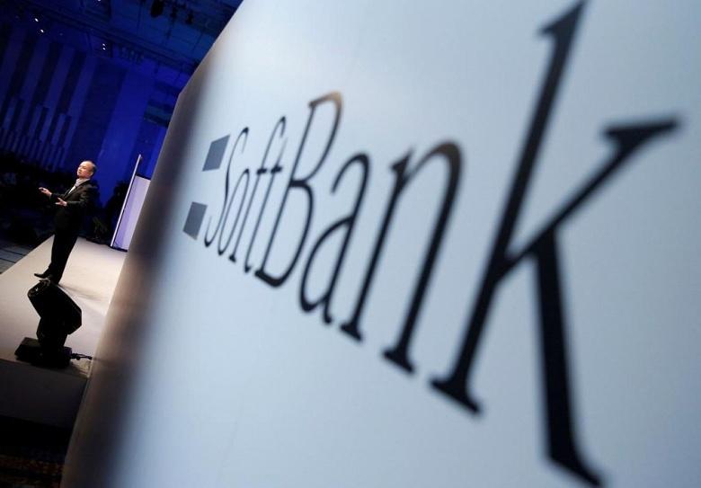 Arm приостанавливает отделение программных подразделений для передачи в SoftBank