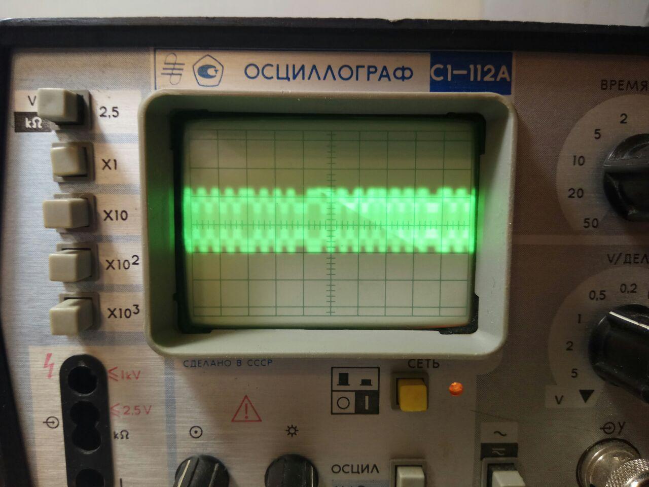 Эмулятор RFID - 11