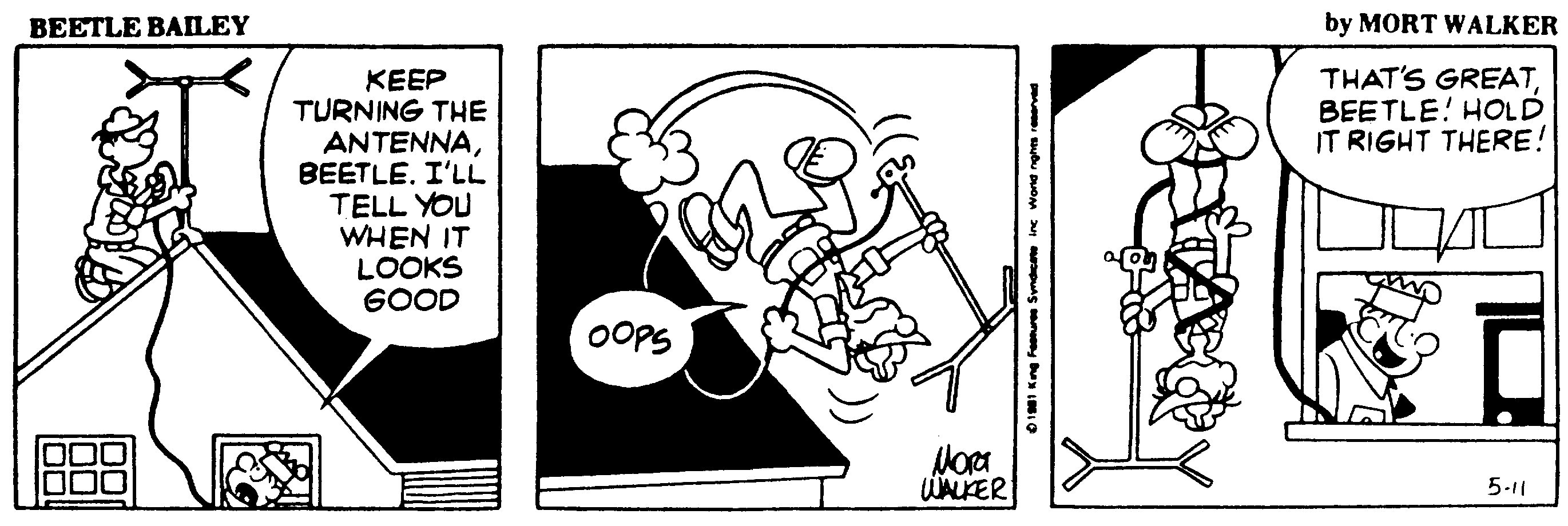 Эмулятор RFID - 15