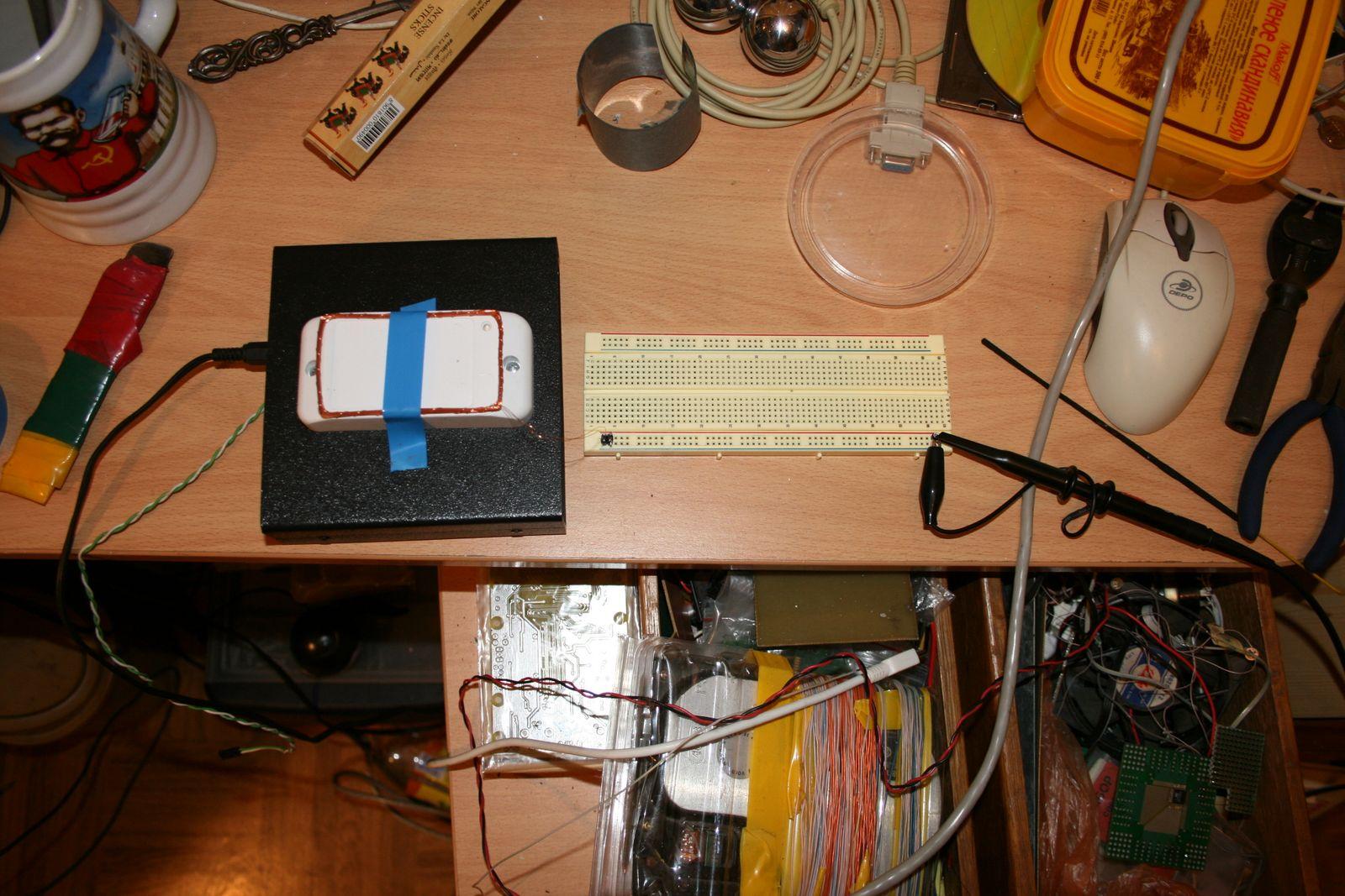 Эмулятор RFID - 22