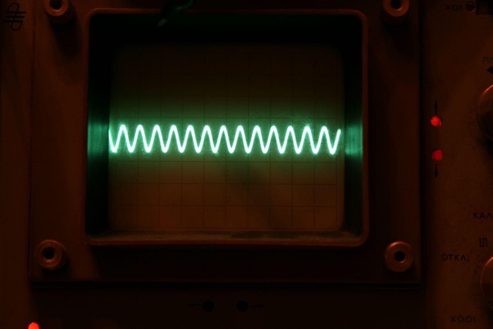 Эмулятор RFID - 24