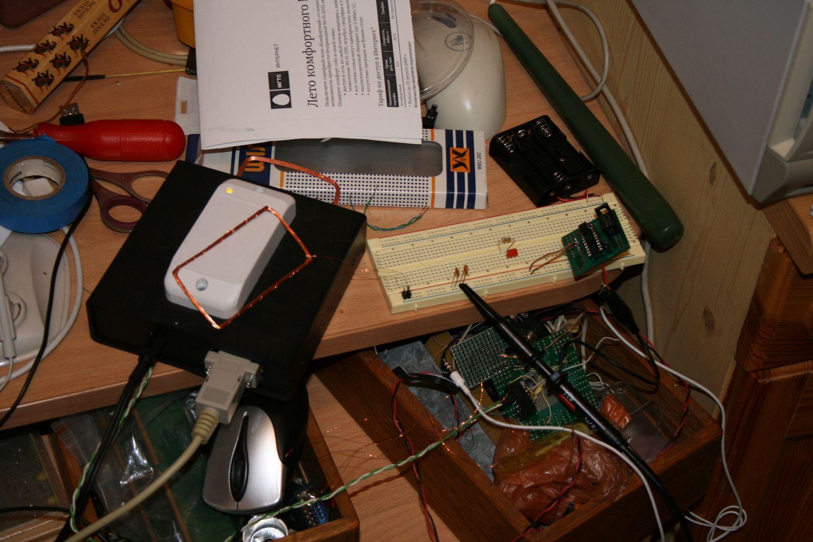 Эмулятор RFID - 30