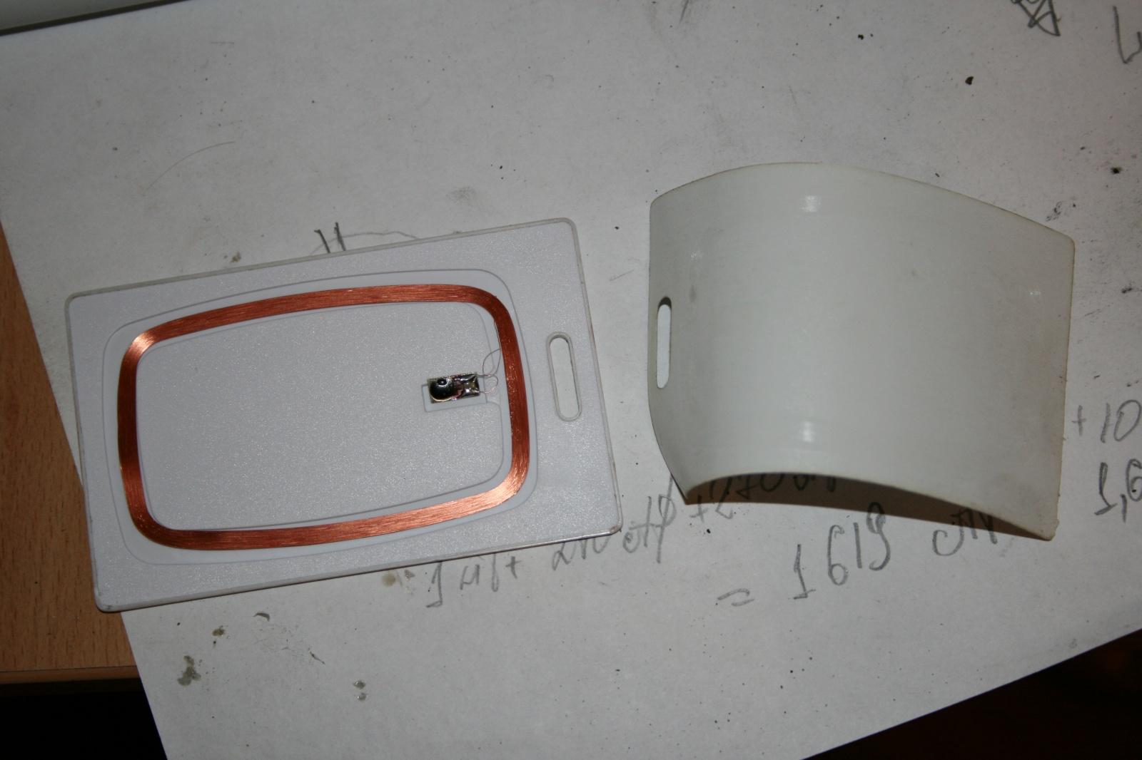 Эмулятор RFID - 5
