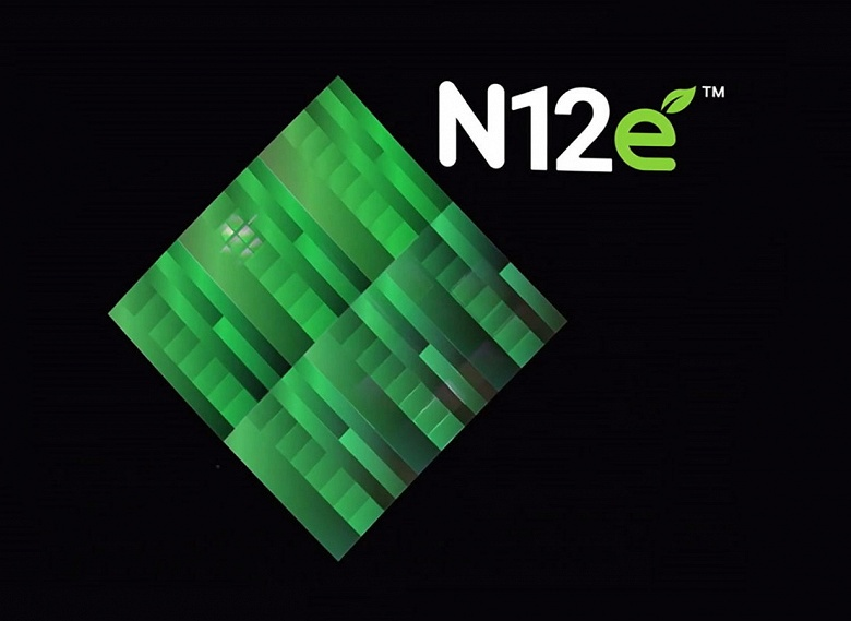 Техпроцесс TSMC N12e предназначен для выпуска микросхем для интернета вещей в эпоху 5G и ИИ