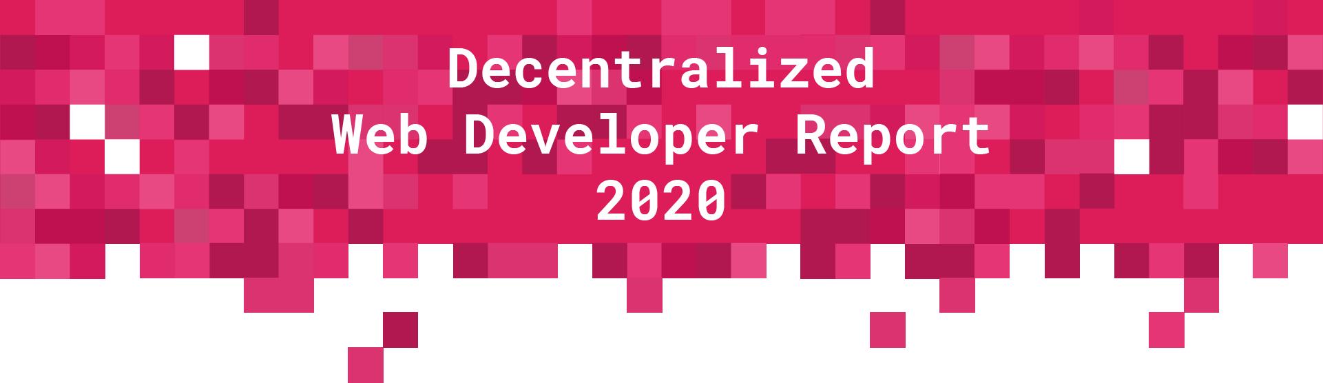 Децентрализованный Веб. Результаты опроса 600+ разработчиков - 1