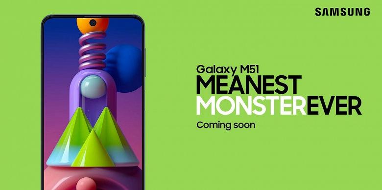 Только Samsung решилась выпустить такой смартфон. Galaxy M51 с рекордным аккумулятором уже на подходе