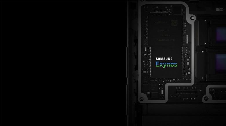 Новая SoC Exynos 1000 будет медленнее Snapdragon 875, но разрыв может уменьшиться