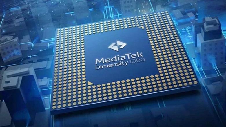 Тайваньская компания MediaTek просит США разрешить поставлять ее продукцию китайской компании Huawei - 1