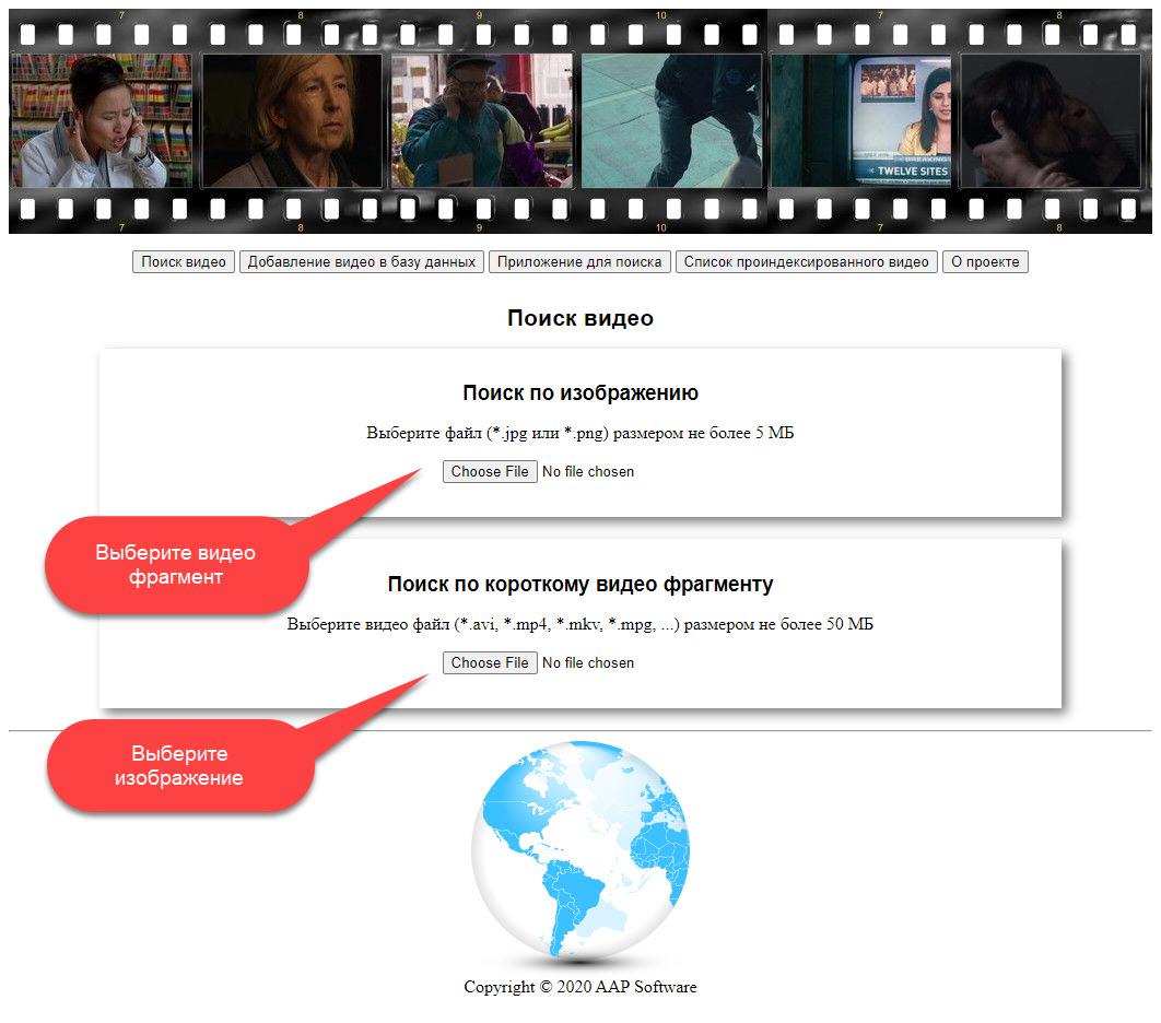 Технология видео поиска «Video Color» - 10
