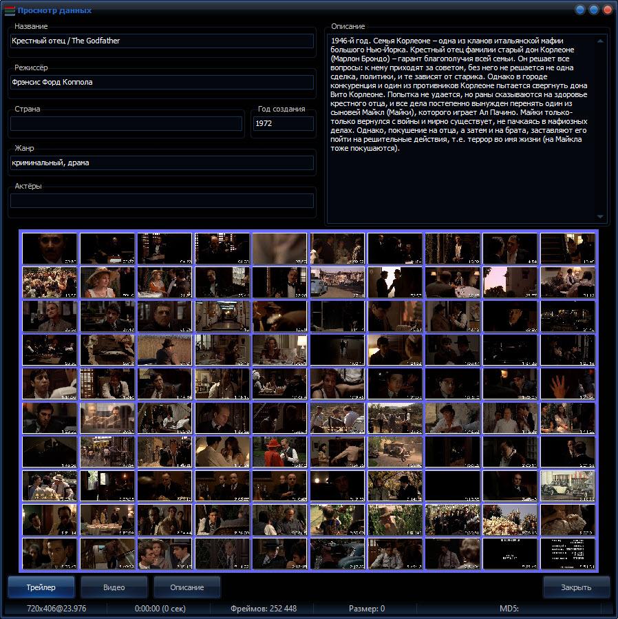 Технология видео поиска «Video Color» - 18