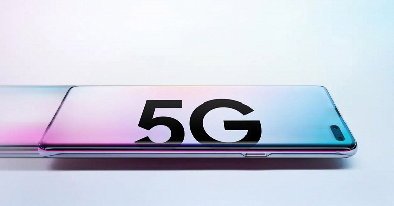 Смартфоны с 5G активно дешевеют. Средняя цена такого аппарата в Китае упала до 464 долларов