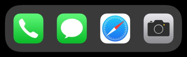 Секрет формы иконок iOS: это сквиркл? Разбор - 1