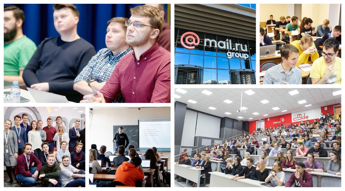 Новый учебный год: новые образовательные проекты от Mail.ru Group - 1