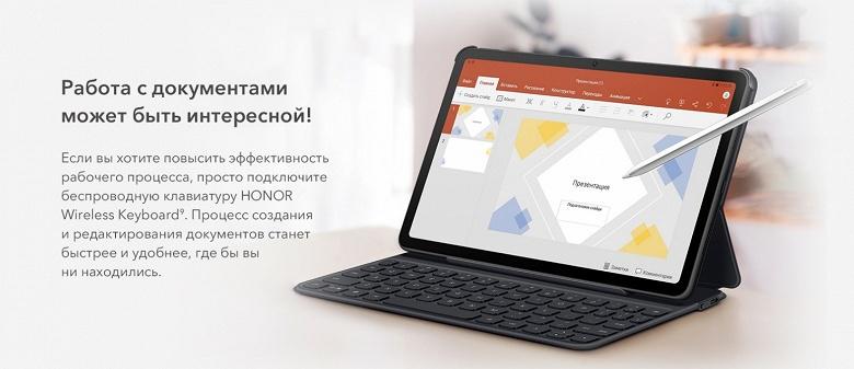 Первый в мире планшет с Wi-Fi 6+ и 5G — Honor Pad V6 — наконец-то приехал в Россию
