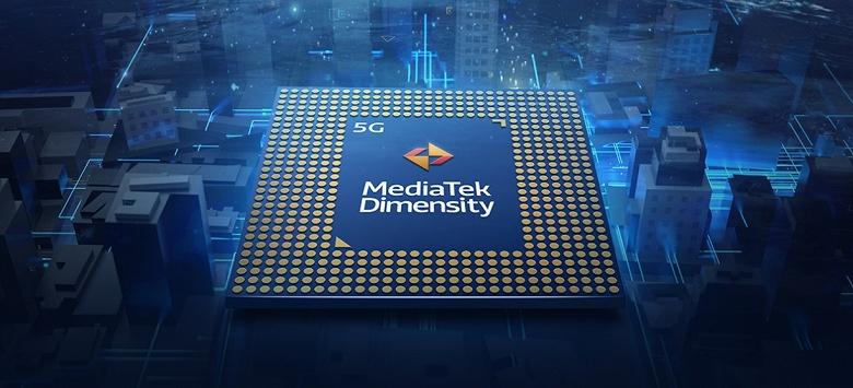 Специально для рынка США MediaTek выпустила урезанную флагманскую платформу. Представлена SoC Dimensity 1000C