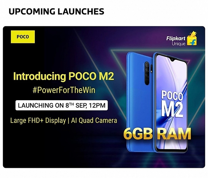 Xiaomi продолжает плодить одинаковые смартфоны. Poco M2 — это, вероятно, копия Redmi 9