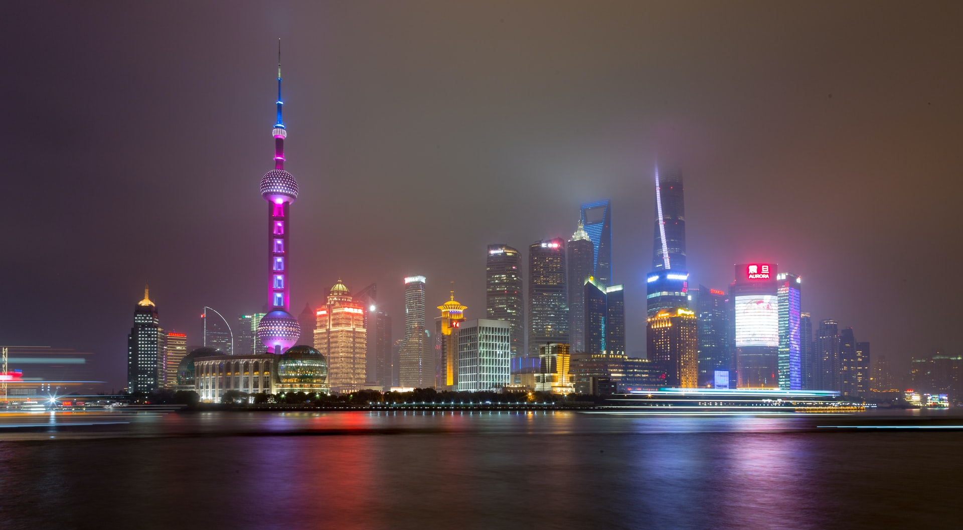 Переезд инженера в Шанхай: цзябань, фапьяо, загадочные китайцы - 1