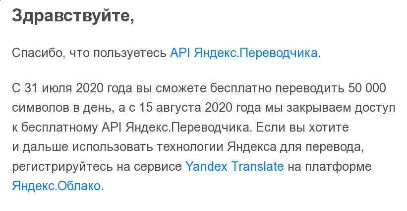 Автоматический переводчик на Python+GTK3. Альтернатива Яндексу - 1