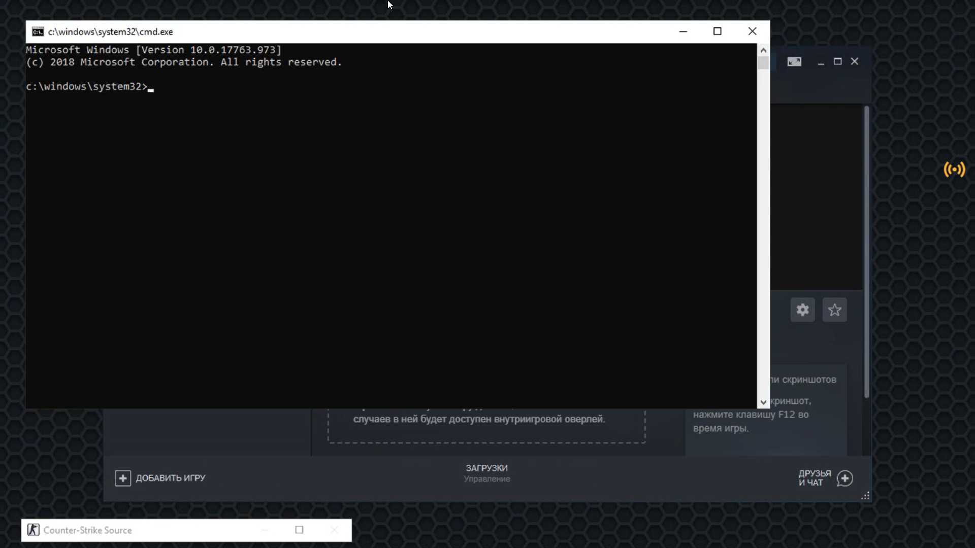 Охота за уязвимостью. Выполняем произвольный код на виртуальных машинах NVIDIA GeForce NOW - 4