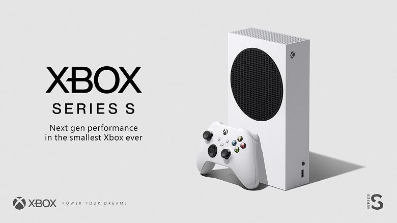 Представлена игровая приставка Xbox Series S. Она действительно очень доступна