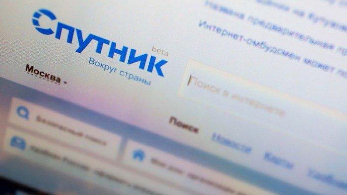 Российский государственный ответ Google прекратил работу. Поисковик «Спутник» недоступен пользователям