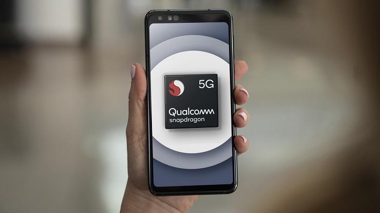 Qualcomm выбрала Samsung для производства доступных чипсетов Snapdragon 5G