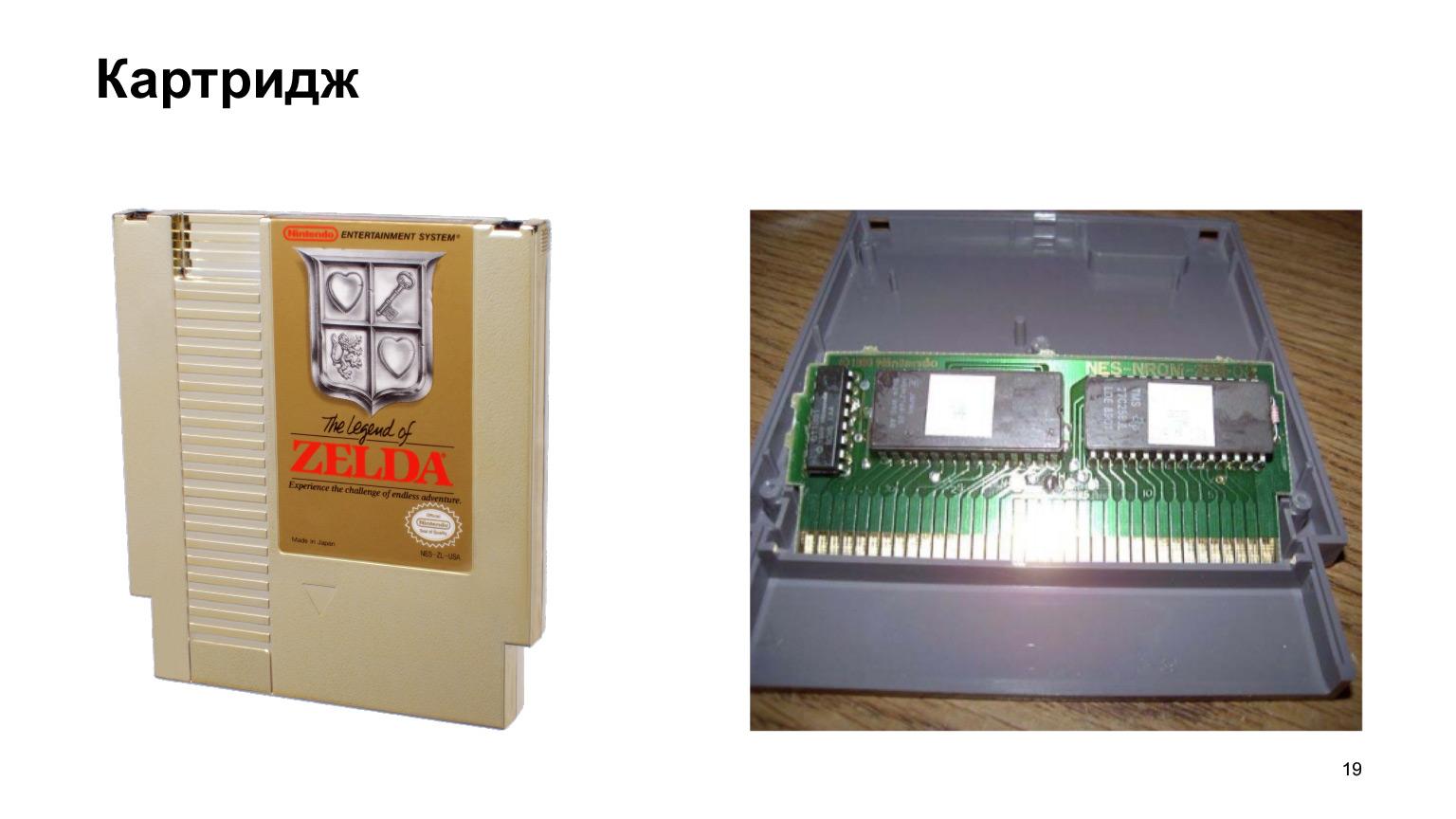 Эмуляция NES-Famicom-Денди на веб-технологиях. Доклад Яндекса - 14