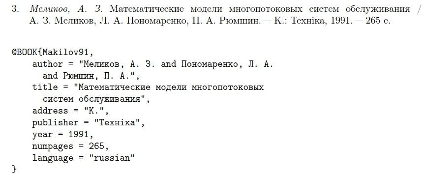 Как писать книгу по физике в LaTeX. Cтатья 1 - 6
