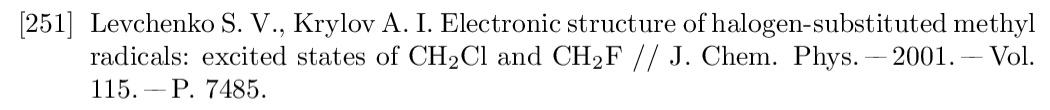 Как писать книгу по физике в LaTeX. Cтатья 1 - 8