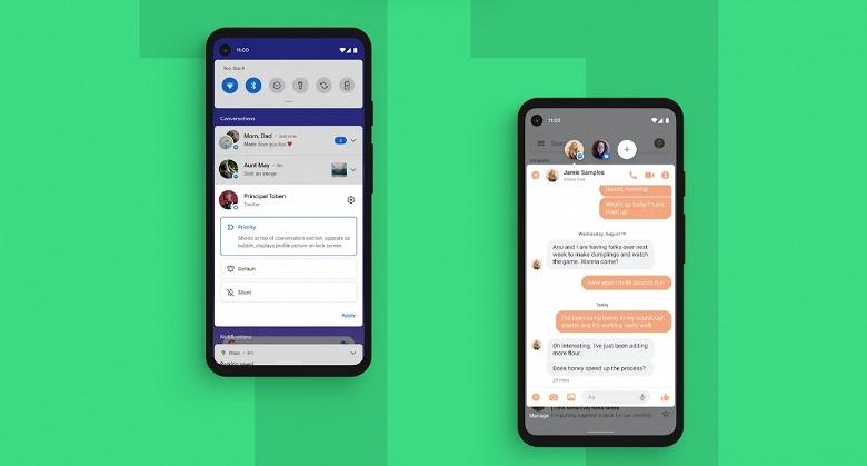 Вышла финальная версия Android 11