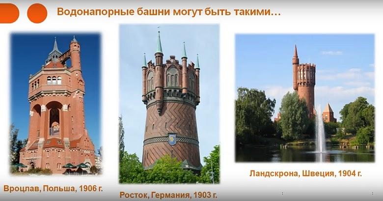 Жизнь под давлением: как устроены водонапорные башни - 11