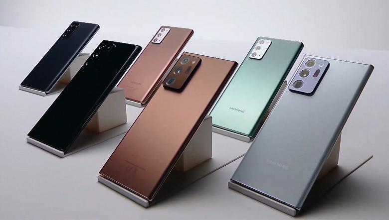Сколько Samsung зарабатывает на каждом проданном Galaxy Note20 Ultra? Минимум 750 долларов