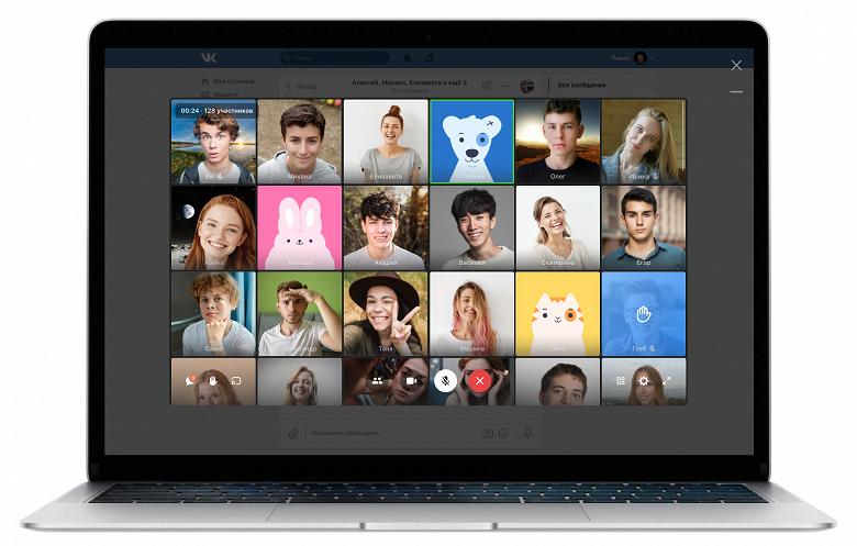 «ВКонтакте» запустила конкурента Zoom
