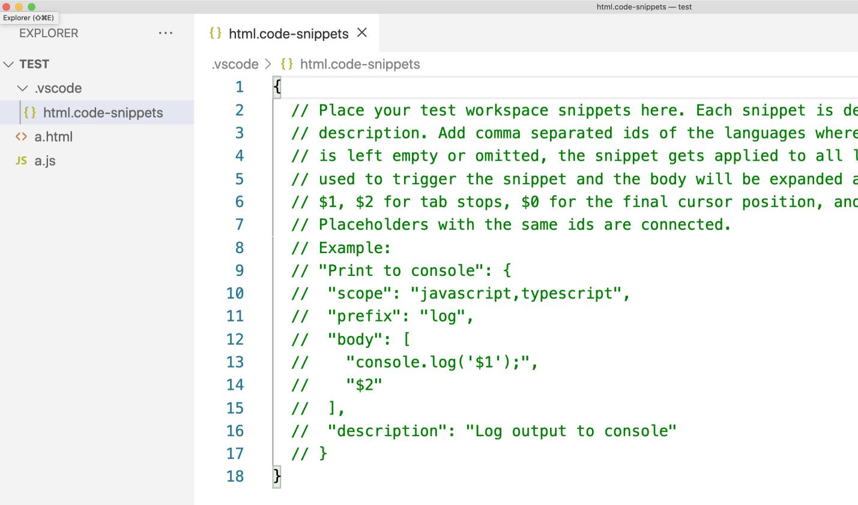 Профессиональная работа в VS Code: 4 совета - 10