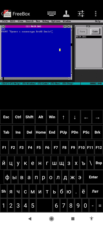 BroKB Emulz — русскоязычная клавиатура для эмуляторов DosBox-Bochs-LBochs на Android-телефоне - 4