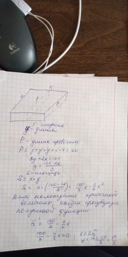 Как НЕ надо начинать изучать программирование - 2