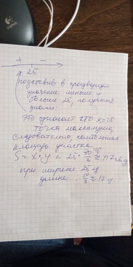 Как НЕ надо начинать изучать программирование - 3