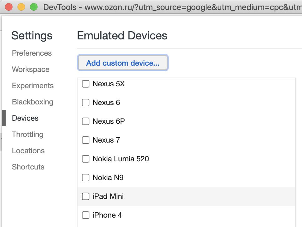 Зачем Chrome Dev Tools дизайнеру - 2