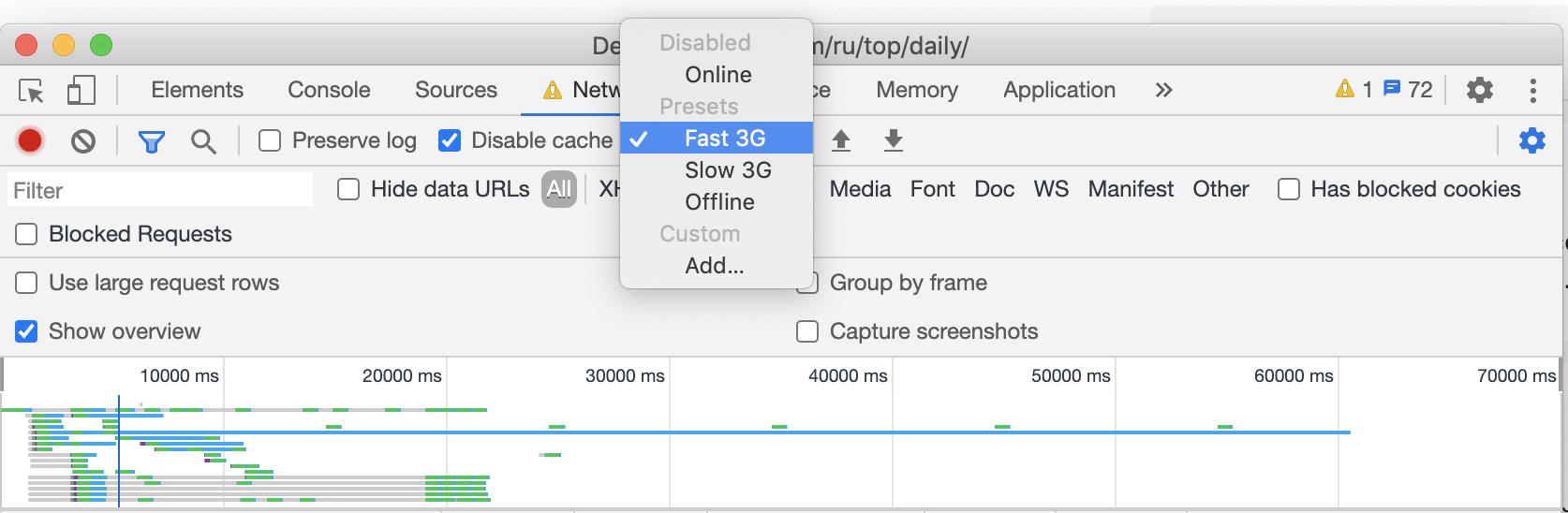 Зачем Chrome Dev Tools дизайнеру - 5