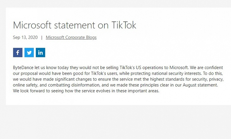 Microsoft не купит TikTok – ByteDance отвергла сделку