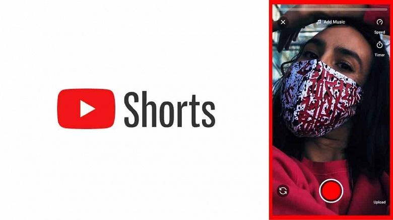 На YouTube запустили конкурента TikTok