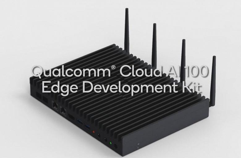 Qualcomm начинает поставку ускорителей Qualcomm Cloud AI 100 и комплектов для разработчиков